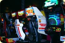 Arcade Fun